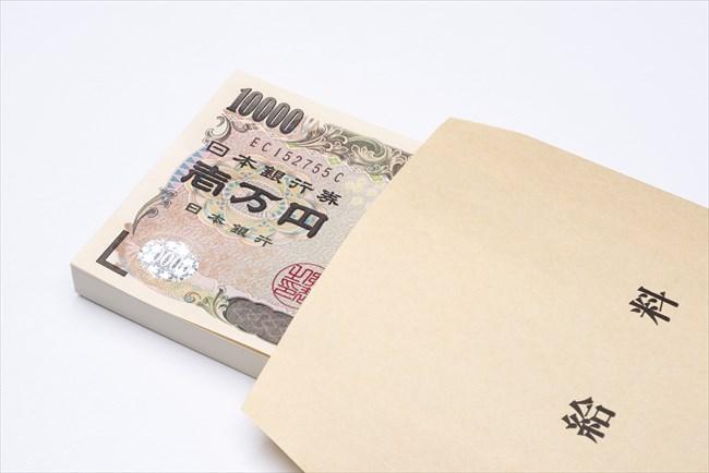 月収100万円ソープ嬢