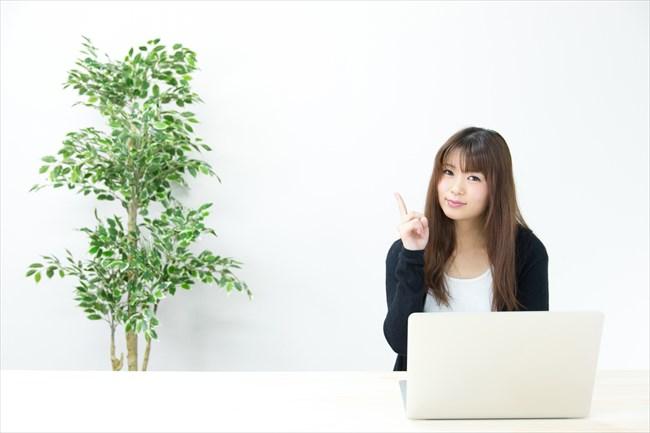 ブログ営業