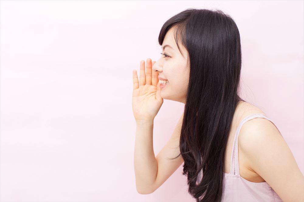 色恋テクニック
